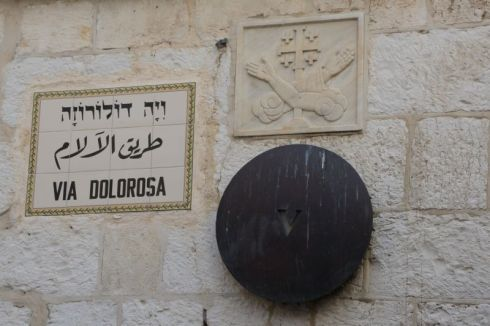 the Via Dolorosa